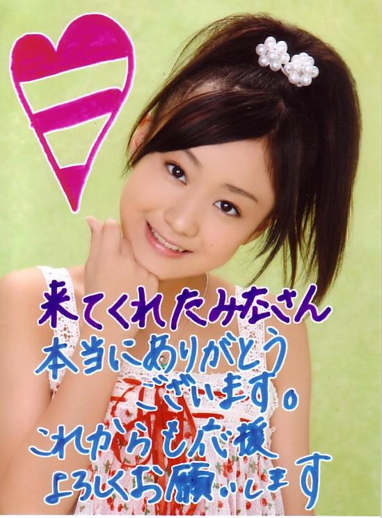 f:id:owarenai:20080720133022j:image