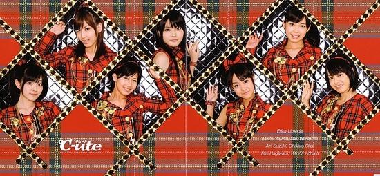 f:id:owarenai:20080729185736j:image