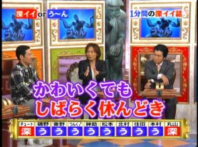 f:id:owarenai:20080909175938j:image