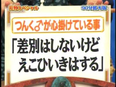 f:id:owarenai:20080909175940j:image