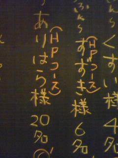 f:id:owarenai:20080913205736j:image