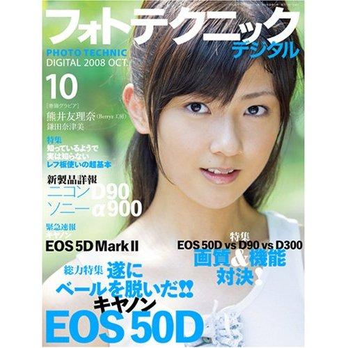 f:id:owarenai:20080918211128j:image