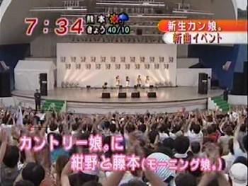 f:id:owarenai:20081211175523j:image