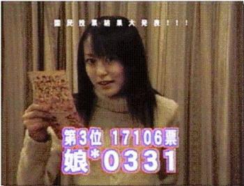 f:id:owarenai:20081211180948j:image