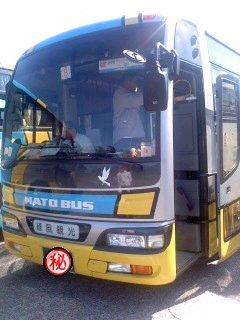 f:id:owarenai:20111001161250j:image