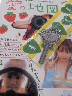 f:id:owarenai:20111001161302j:image