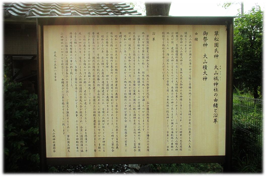 f:id:owari-nagoya55:20190805223544j:plain