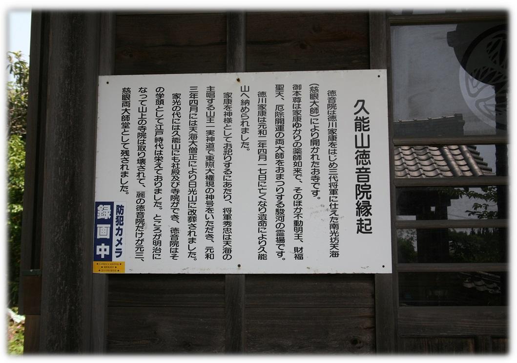 f:id:owari-nagoya55:20190808090217j:plain