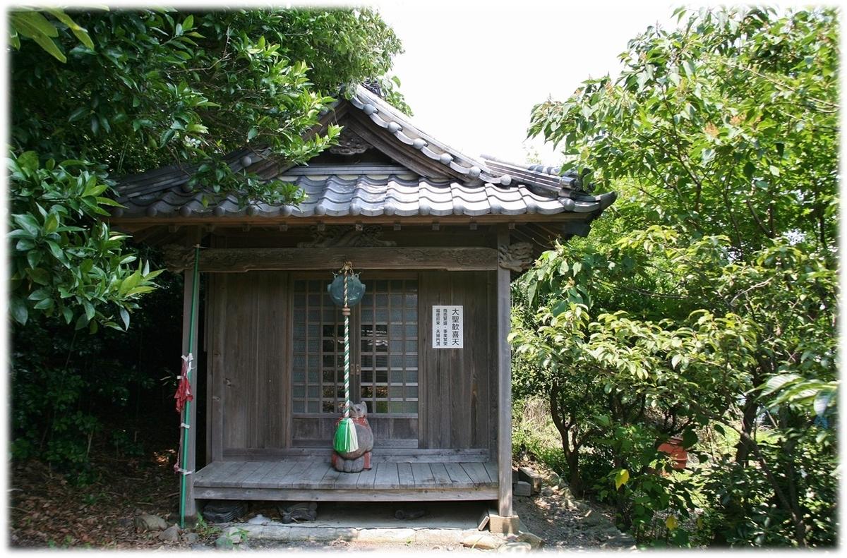 f:id:owari-nagoya55:20190808090425j:plain