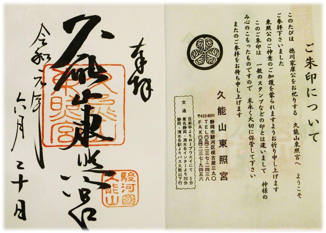 f:id:owari-nagoya55:20190808100305j:plain
