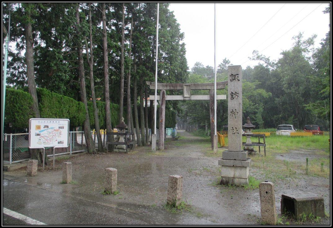 名古屋市守山区中志段味 『諏訪神社』 - owari-oyajiの放浪記