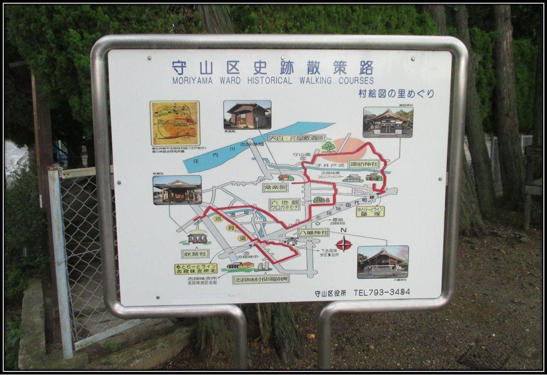 f:id:owari-nagoya55:20190812150408j:plain