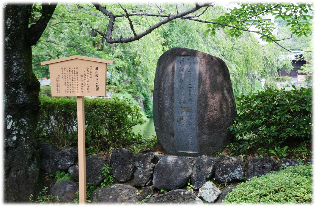 f:id:owari-nagoya55:20190821201418j:plain