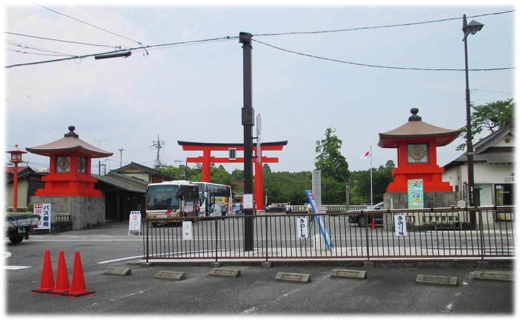 f:id:owari-nagoya55:20190909165431j:plain