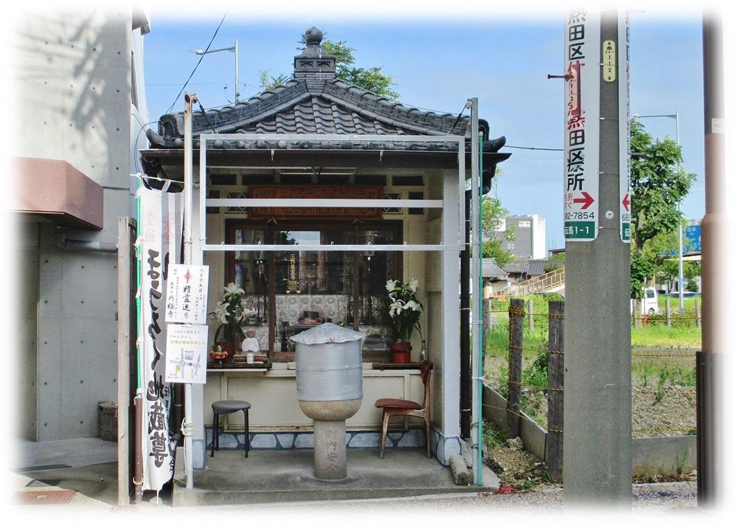 f:id:owari-nagoya55:20190913220018j:plain
