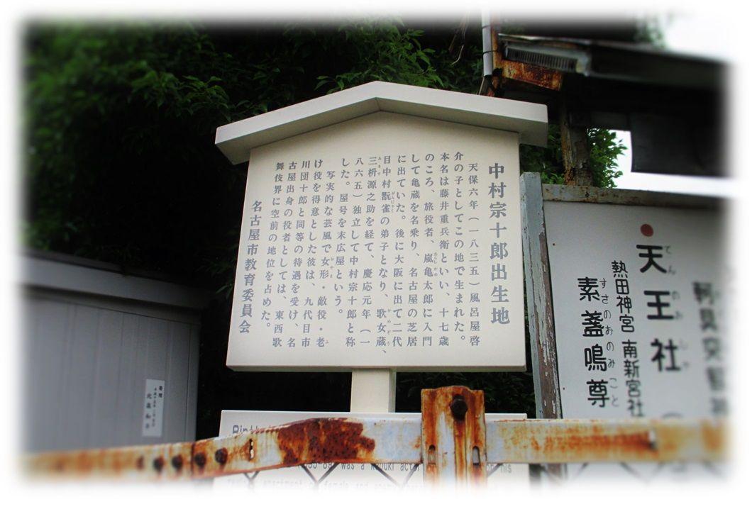 f:id:owari-nagoya55:20190915081050j:plain
