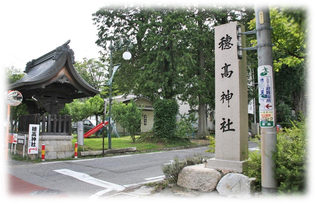 f:id:owari-nagoya55:20190919095447j:plain