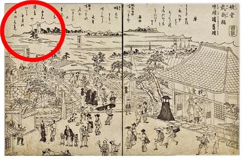 f:id:owari-nagoya55:20190926003312j:plain