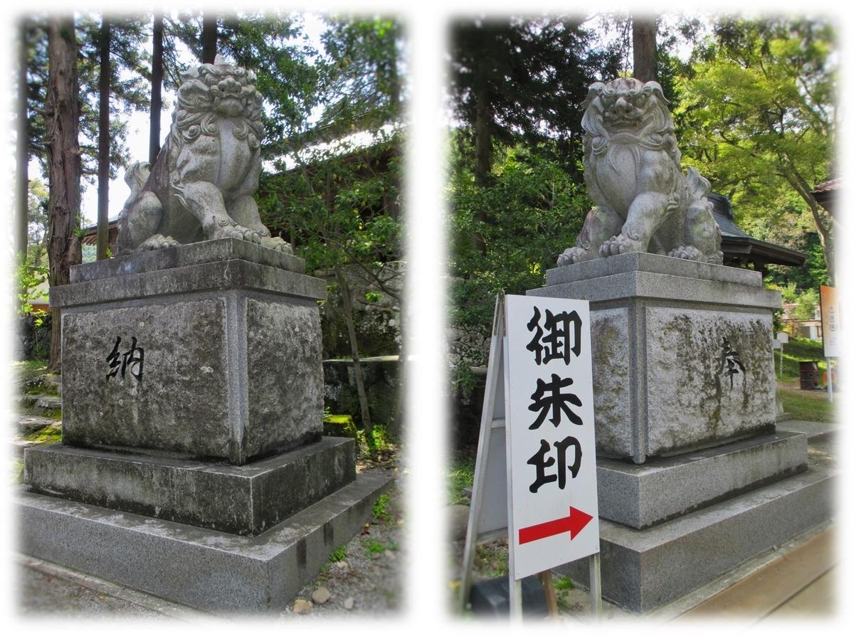f:id:owari-nagoya55:20191011132212j:plain