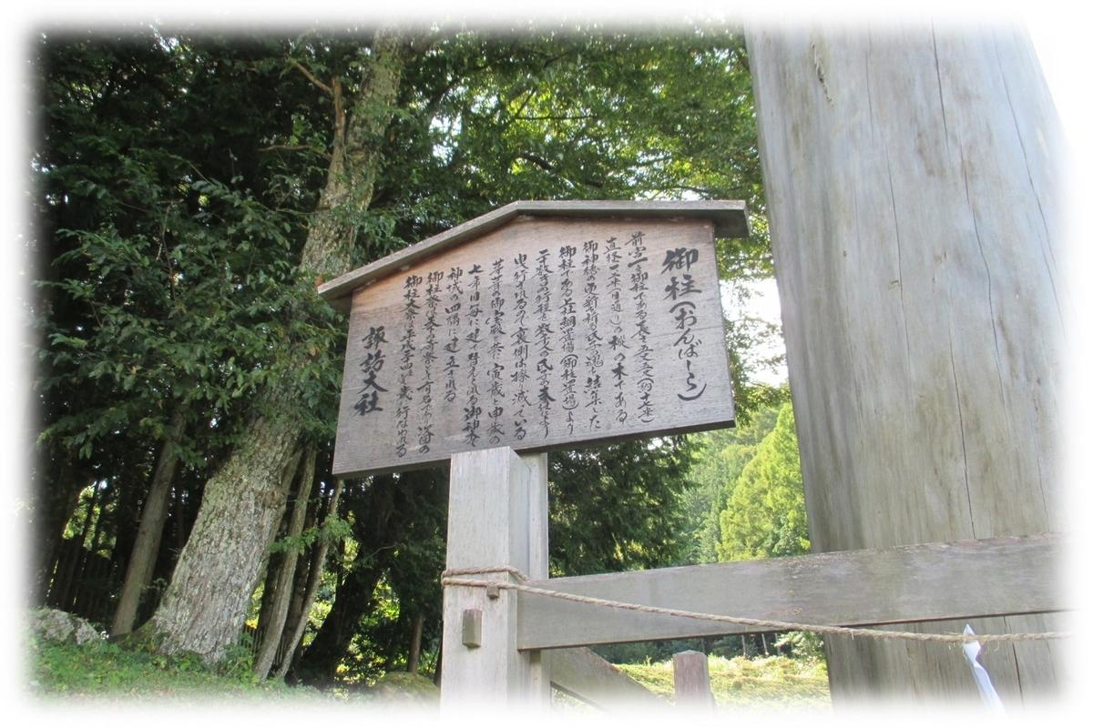 f:id:owari-nagoya55:20191011134314j:plain