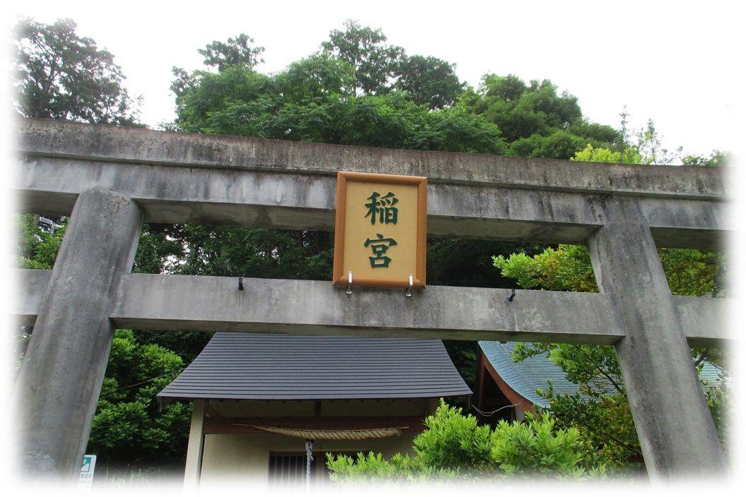 f:id:owari-nagoya55:20191016005821j:plain