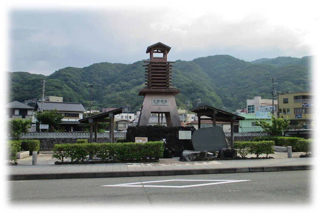 f:id:owari-nagoya55:20191016010051j:plain