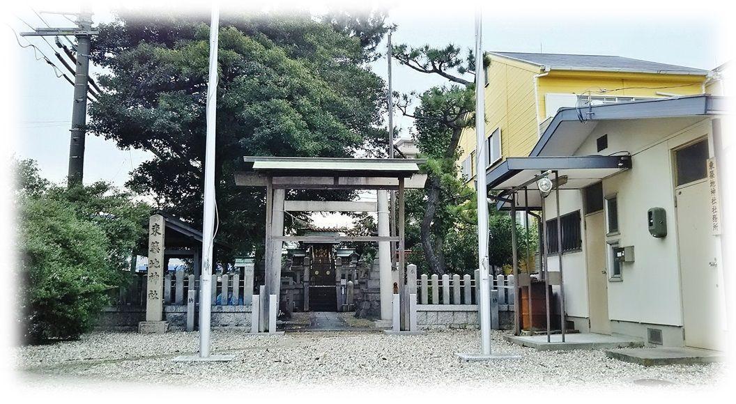 f:id:owari-nagoya55:20191030045519j:plain