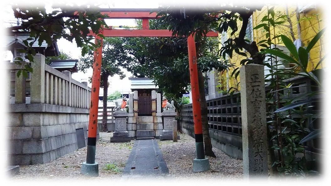 f:id:owari-nagoya55:20191030045635j:plain