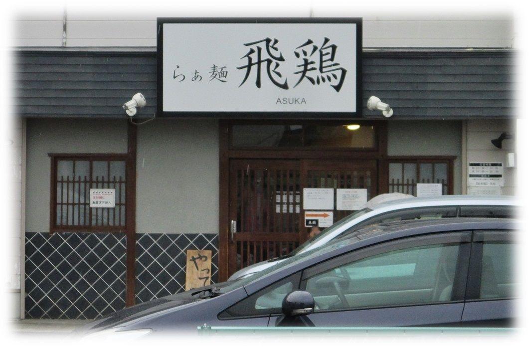 f:id:owari-nagoya55:20191031181714j:plain