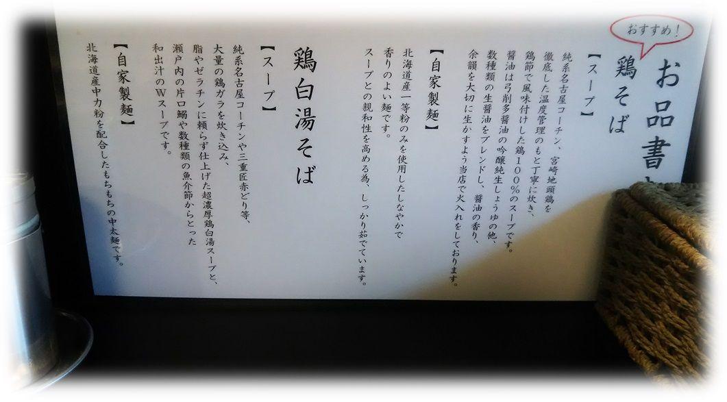 f:id:owari-nagoya55:20191031181754j:plain