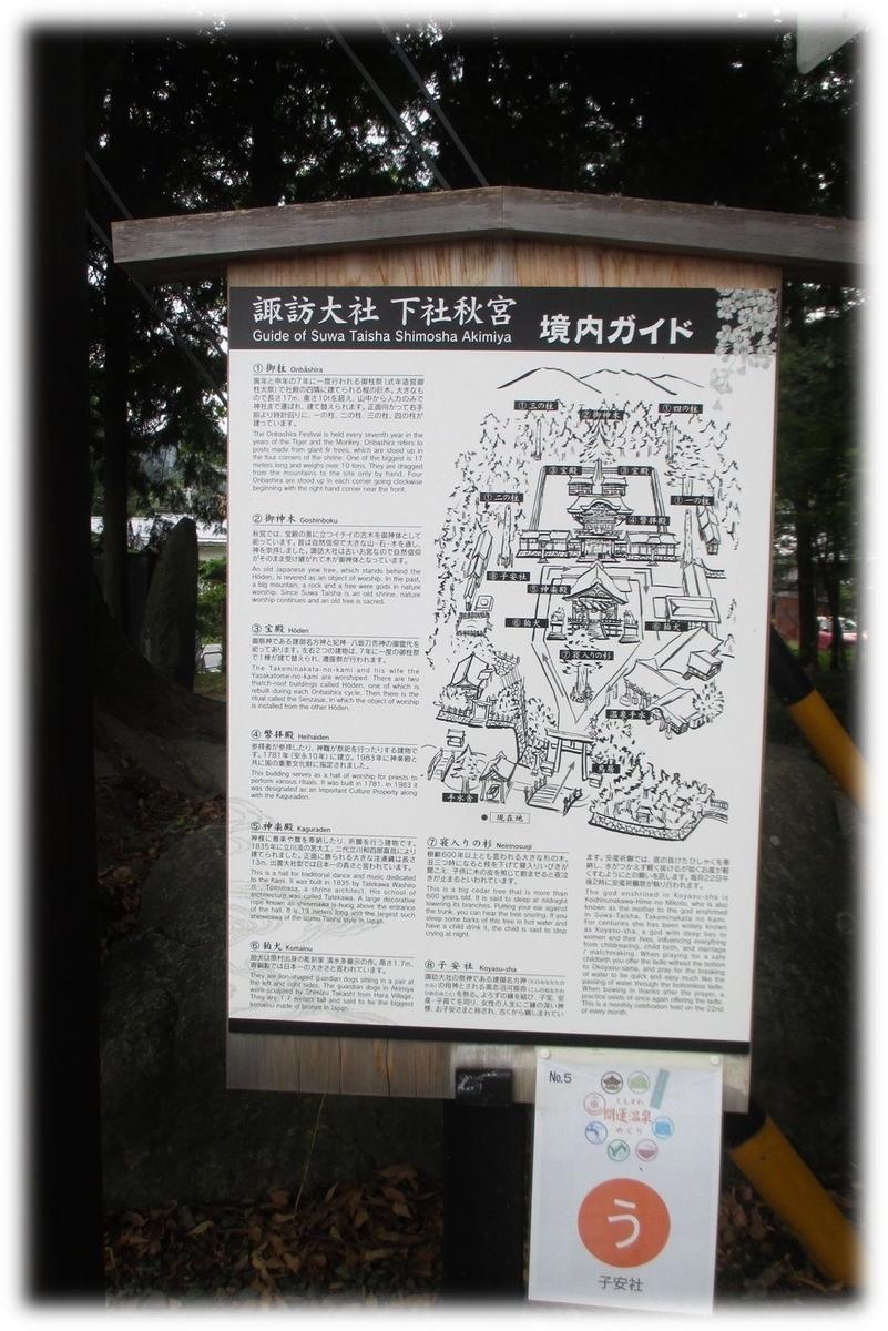 f:id:owari-nagoya55:20191105192146j:plain