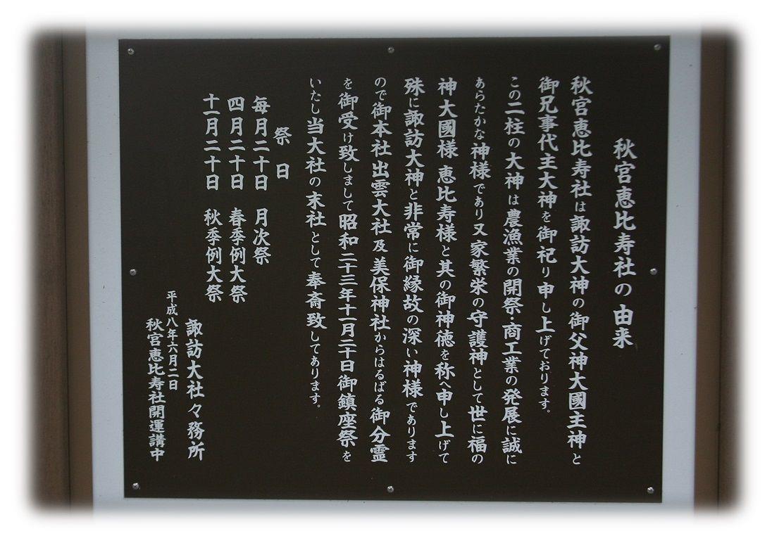 f:id:owari-nagoya55:20191105192809j:plain