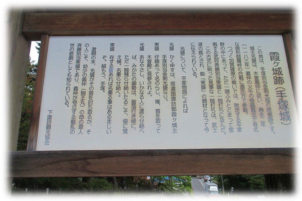 f:id:owari-nagoya55:20191105192846j:plain