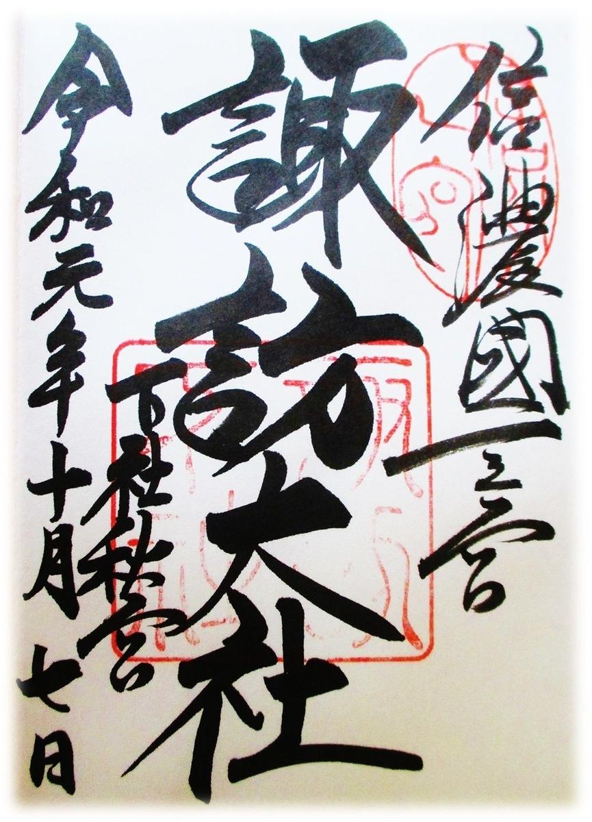 f:id:owari-nagoya55:20191105192858j:plain