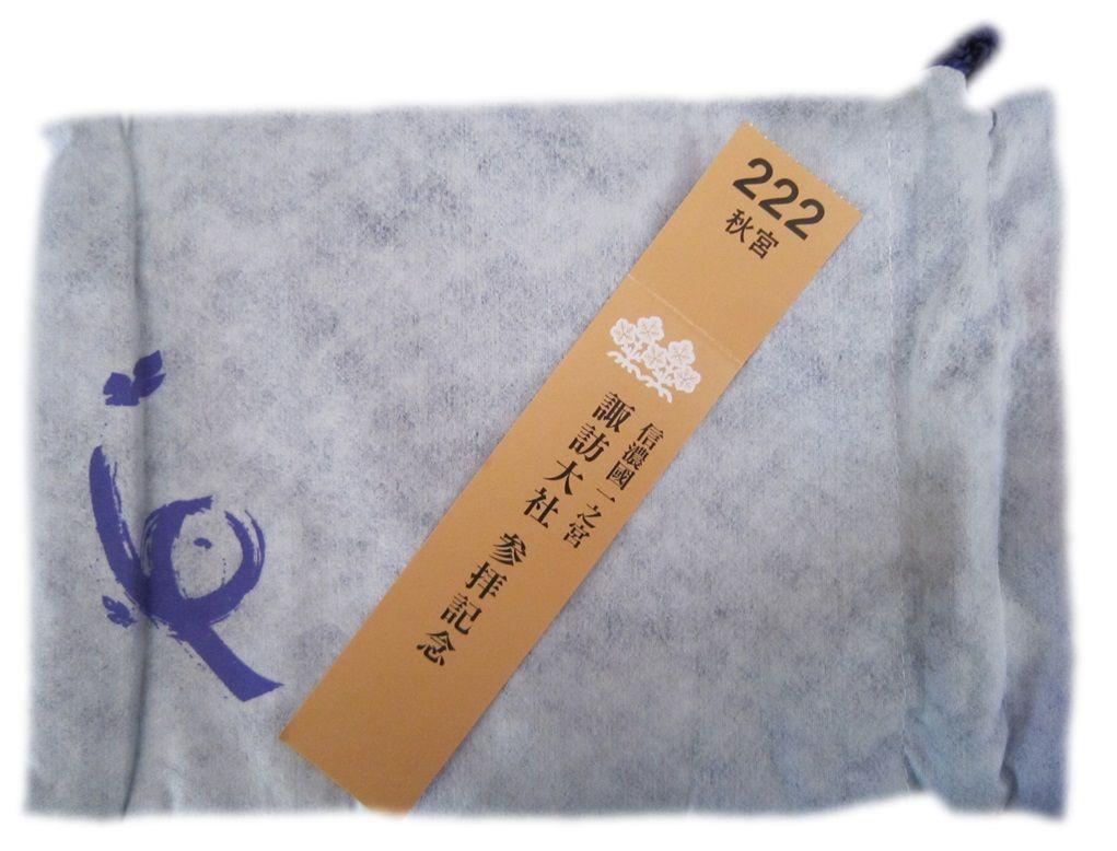 f:id:owari-nagoya55:20191105192912j:plain