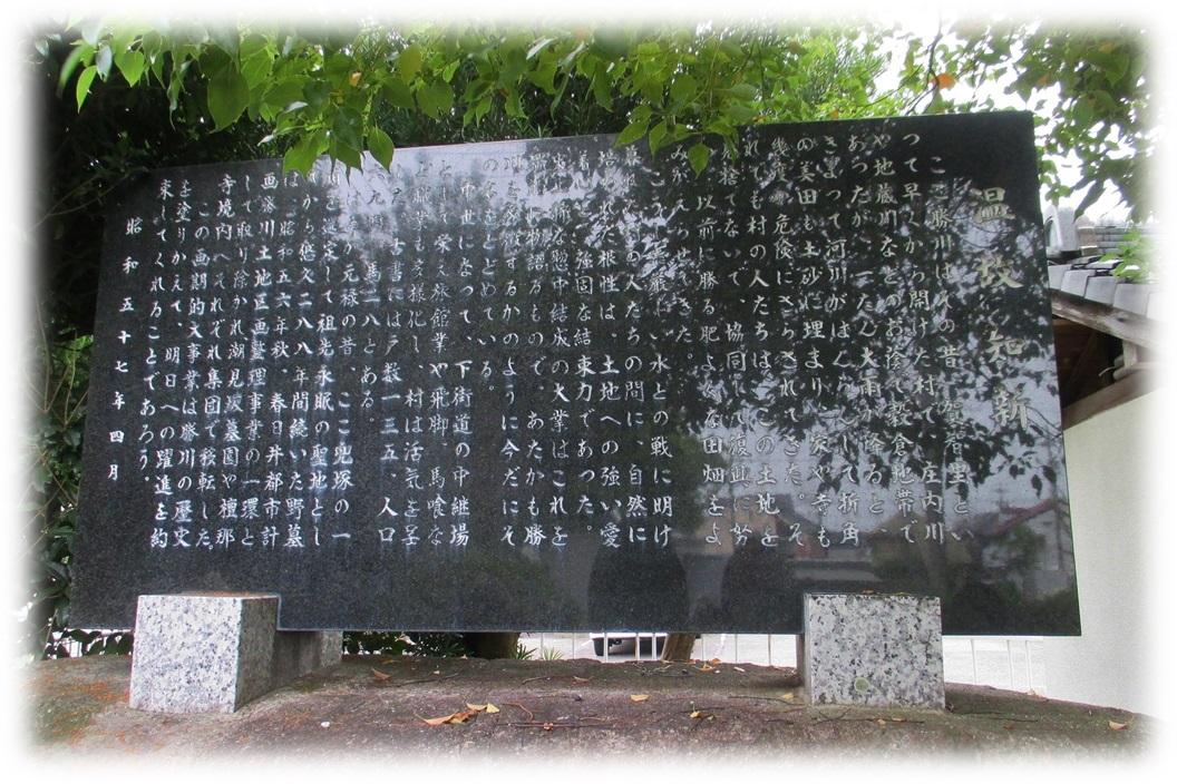 f:id:owari-nagoya55:20191107090733j:plain