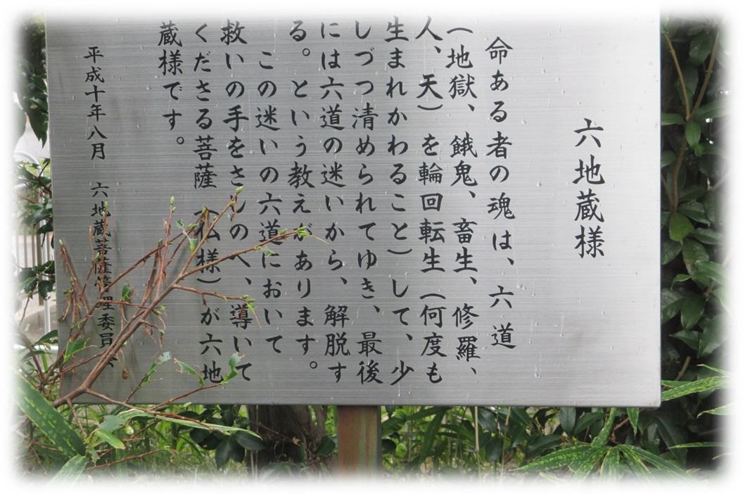 f:id:owari-nagoya55:20191107090845j:plain