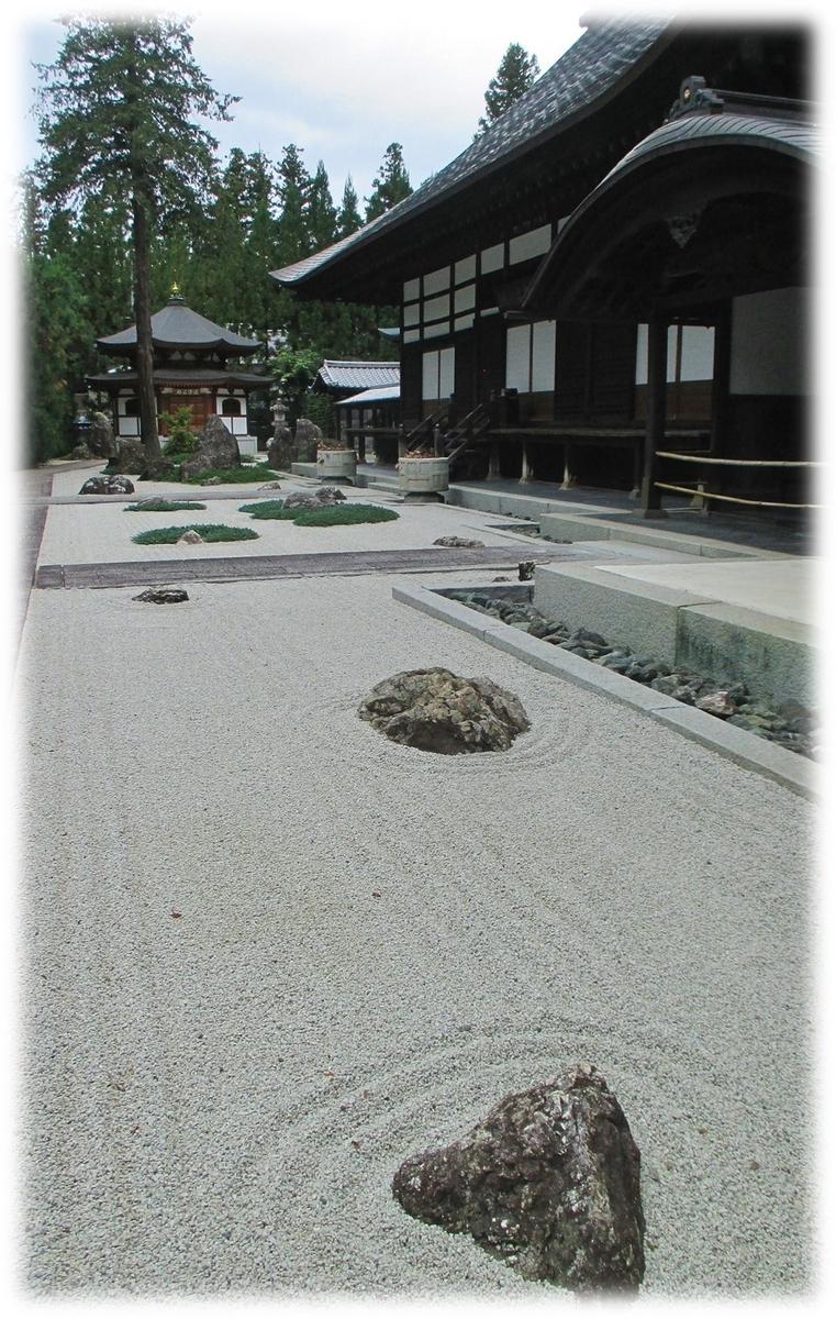 f:id:owari-nagoya55:20191109205815j:plain