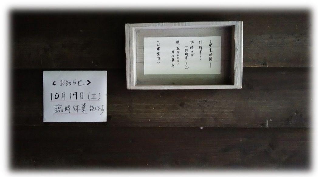 f:id:owari-nagoya55:20191112142942j:plain
