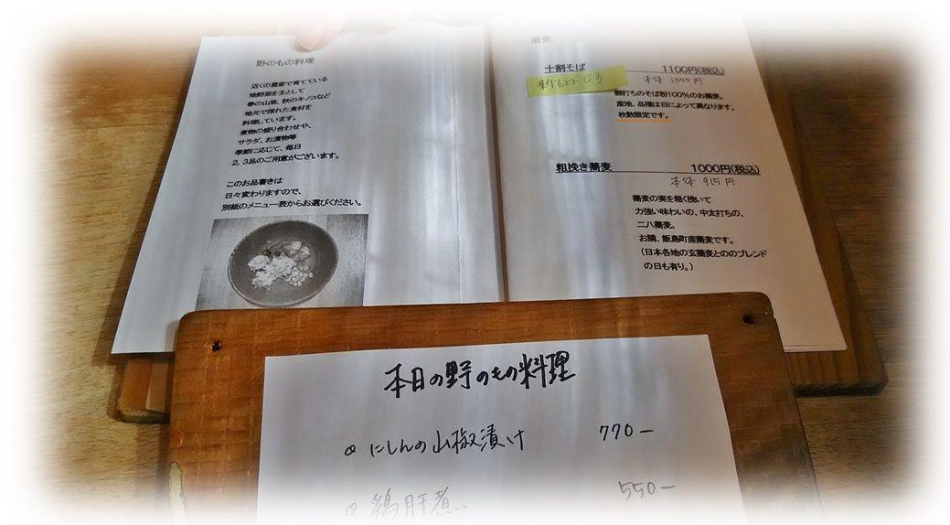 f:id:owari-nagoya55:20191112143016j:plain