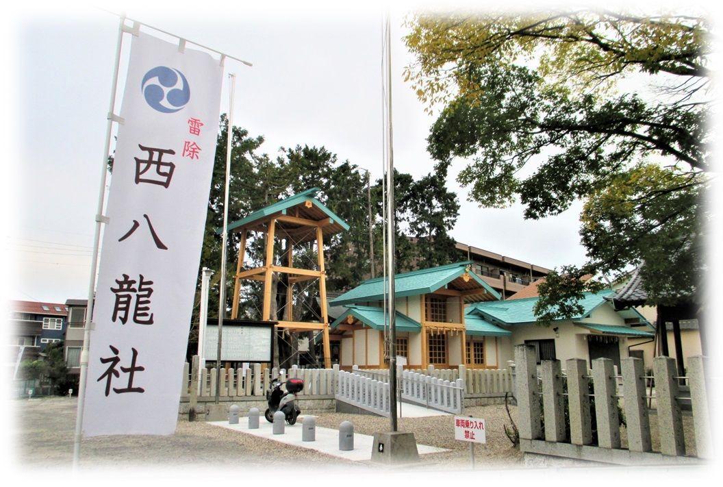f:id:owari-nagoya55:20191114104321j:plain