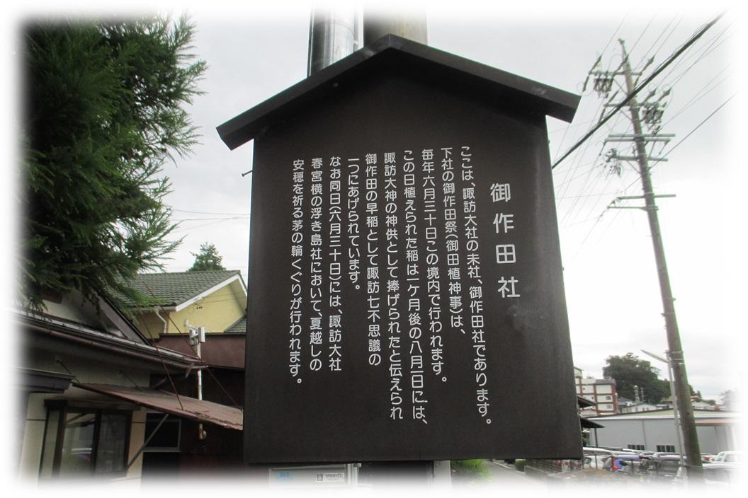 f:id:owari-nagoya55:20191117100709j:plain