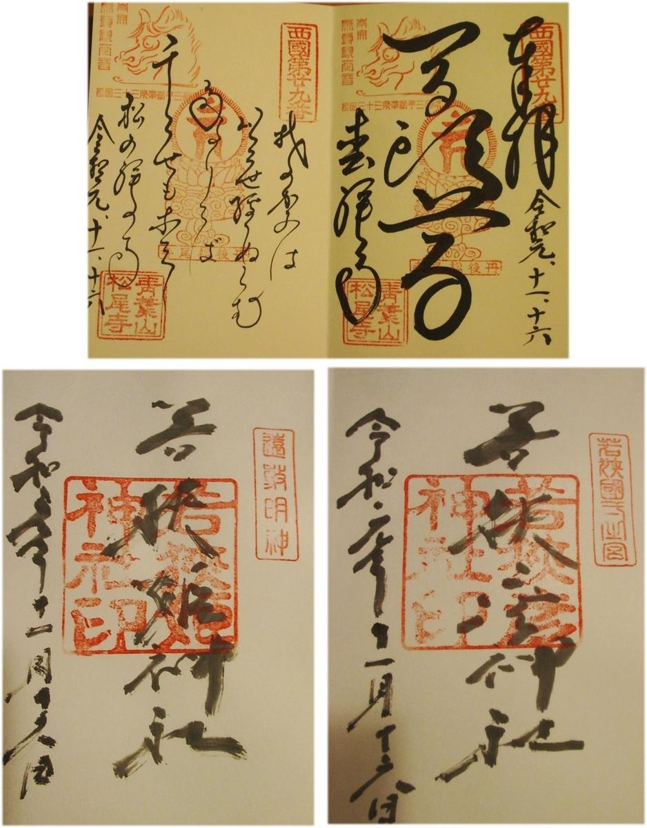 f:id:owari-nagoya55:20191118093417j:plain