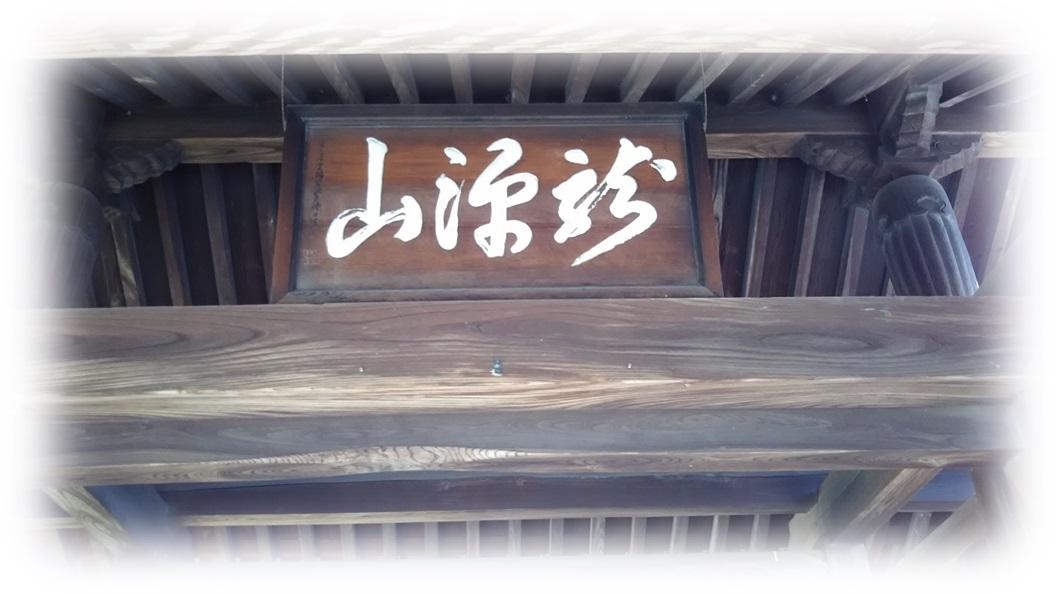 f:id:owari-nagoya55:20191119114307j:plain