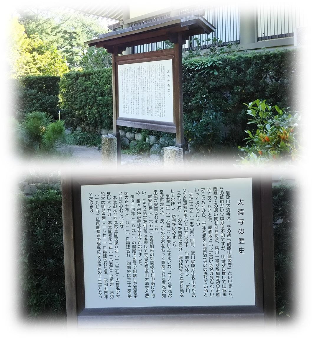 f:id:owari-nagoya55:20191119114315j:plain