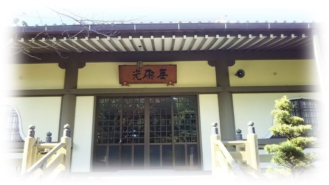 f:id:owari-nagoya55:20191119114400j:plain