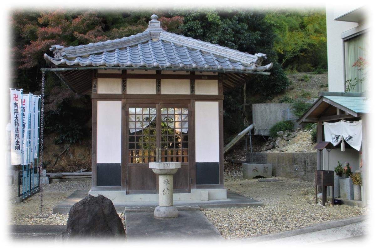 f:id:owari-nagoya55:20191128140926j:plain