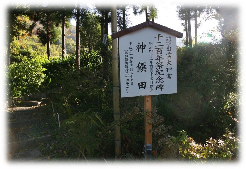 f:id:owari-nagoya55:20191201180234j:plain
