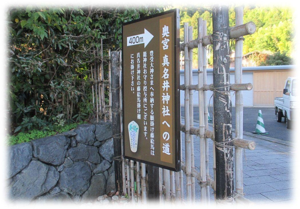 f:id:owari-nagoya55:20191214094912j:plain