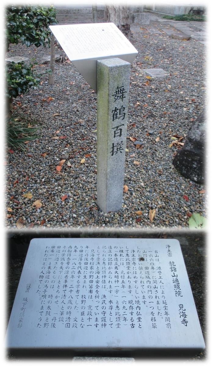 f:id:owari-nagoya55:20191215113420j:plain